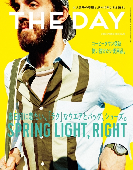 THE DAY No.10 2015 Spring Issue拡大写真