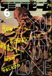 月刊コミックビーム 2017年6月号-電子書籍