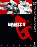 GANTZ 1-電子書籍