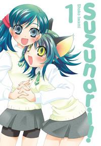 Suzunari!, Vol. 1-電子書籍