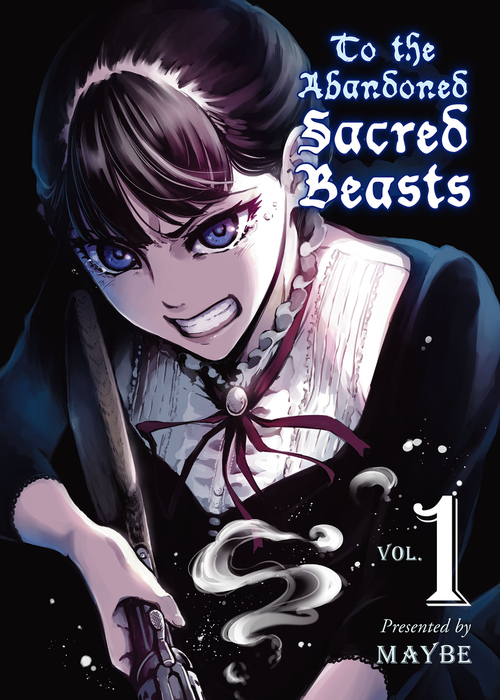 To The Abandoned Sacred Beasts Volume 1拡大写真