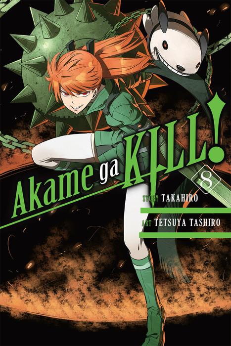 Akame ga KILL!, Vol. 8拡大写真