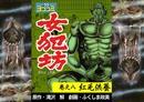 【ヨココミ】女犯坊 第2部大奥篇(8)-電子書籍