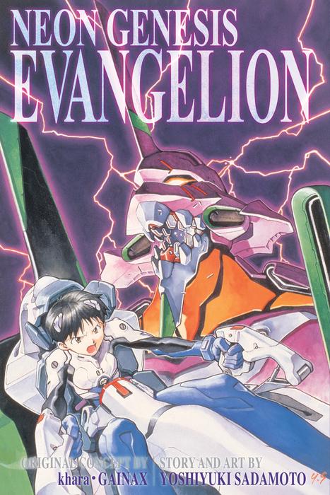 Neon Genesis Evangelion 3-in-1 Edition, Vol. 1拡大写真