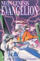 「Neon Genesis Evangelion 3-in-1 Edition」シリーズ