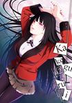 Kakegurui - Compulsive Gambler -, Chapter 42