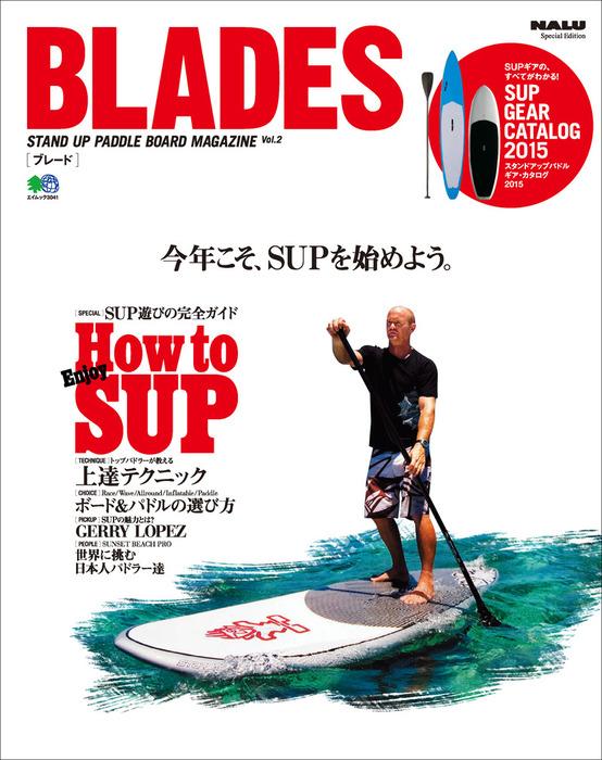 BLADES vol.2拡大写真