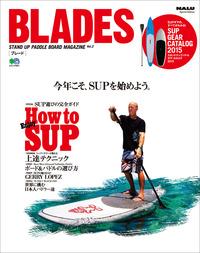 BLADES vol.2