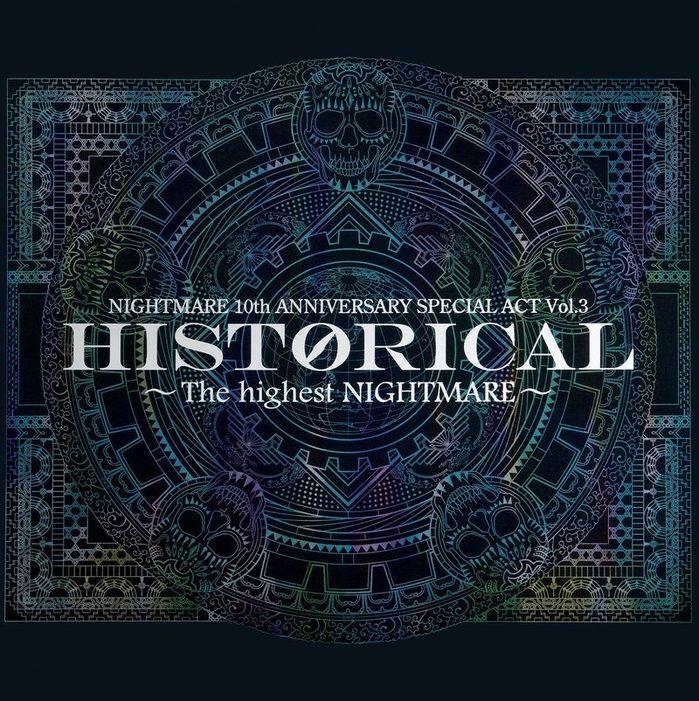 ナイトメア公式ツアーパンフレット 2010 10th ANNIVERSARY SPECIAL ACT Vol.3  HISTORICAL ~The highest NIGHTMARE~拡大写真