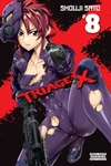 Triage X, Vol. 8-電子書籍