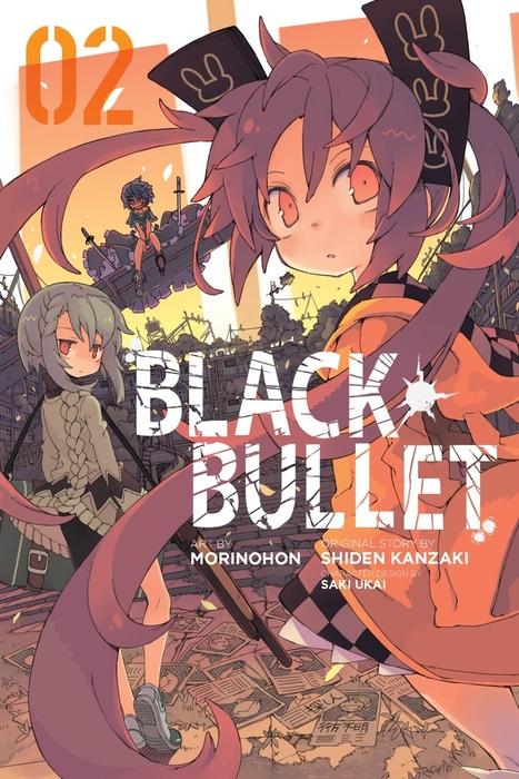 Black Bullet, Vol. 2 (manga)拡大写真