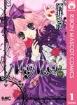 MOMO 1-電子書籍