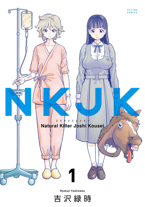 NKJK / 1拡大写真