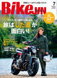 BikeJIN/培倶人 2015年7月号 Vol.149-電子書籍