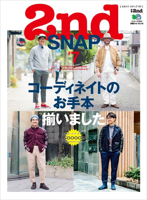 別冊2nd Vol.19 2nd SNAP #7拡大写真
