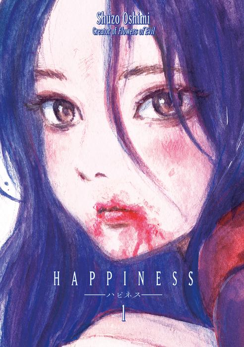 Happiness 1拡大写真