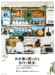 Come home! vol.48-電子書籍