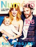 Numero Tokyo 2017年5月号-電子書籍