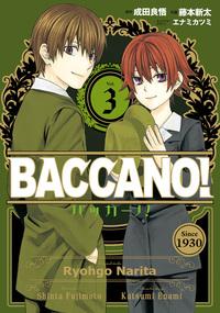 バッカーノ! 3巻