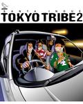 TOKYO TRIBE2 第1巻-電子書籍