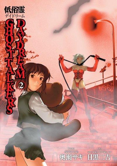 Ghost Talkers Daydream Volume 2