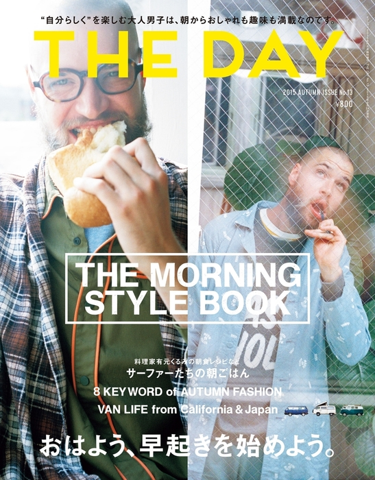 THE DAY No.13 2015 Autumn Issue拡大写真
