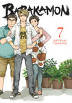 Barakamon, Vol. 7-電子書籍