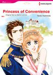 Princess of Convenience-電子書籍