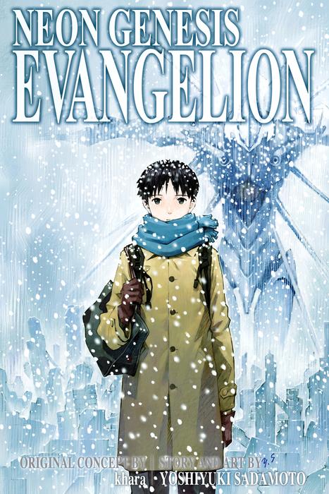 Neon Genesis Evangelion 2-in-1 Edition, Volume 5拡大写真