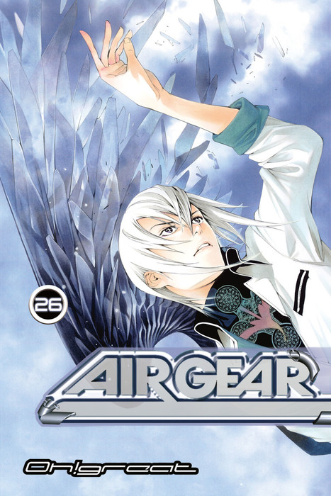 Air Gear 26拡大写真