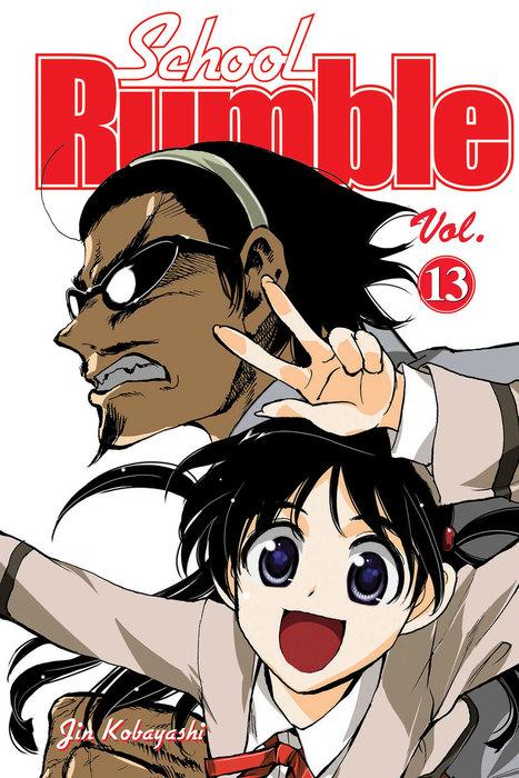 School Rumble Volume 13拡大写真