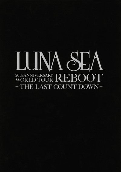 REBOOT -THE LAST COUNT DOWN--電子書籍