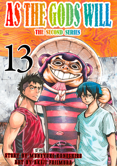 As the Gods Will The Second Series Volume 13拡大写真