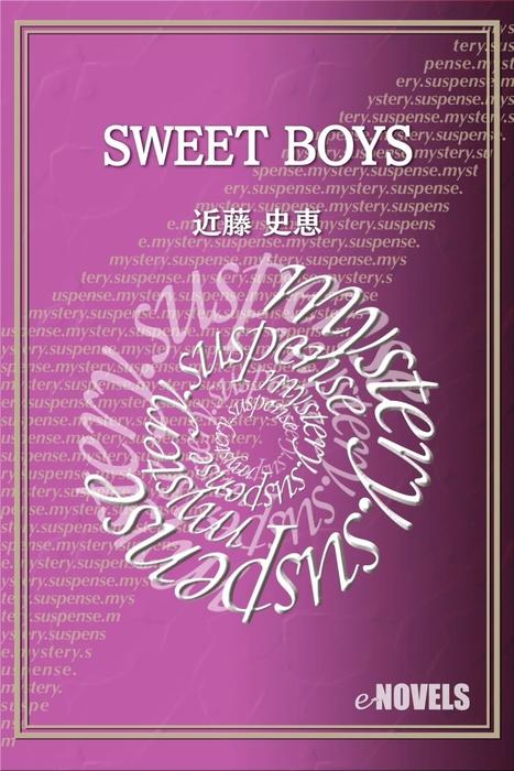 SWEET BOYS拡大写真