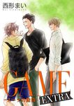 Love Jossie GAME~スーツの隙間~ EXTRA-電子書籍