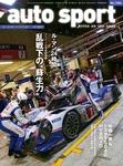 AUTOSPORT No.1384-電子書籍