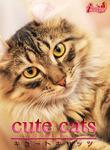 cute cats11 アメリカンカール-電子書籍