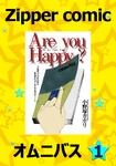 Zipper comic オムニバス(1)-電子書籍