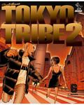 TOKYO TRIBE2 第6巻-電子書籍