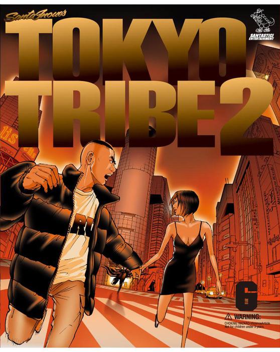 TOKYO TRIBE2 第6巻拡大写真