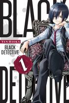 「Black Detective」シリーズ
