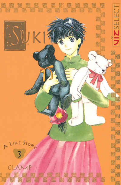 Suki, Vol. 3