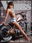 VIBES【バイブズ】2016年9月号-電子書籍