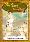 The fox's wedding 【English/Japanese versions】-電子書籍