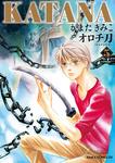 KATANA (5) オロチ刀-電子書籍