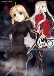 Fate/Zero(2)-電子書籍