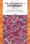 日本残酷物語 4-電子書籍