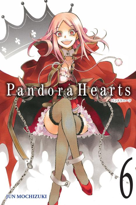 PandoraHearts, Vol. 6拡大写真