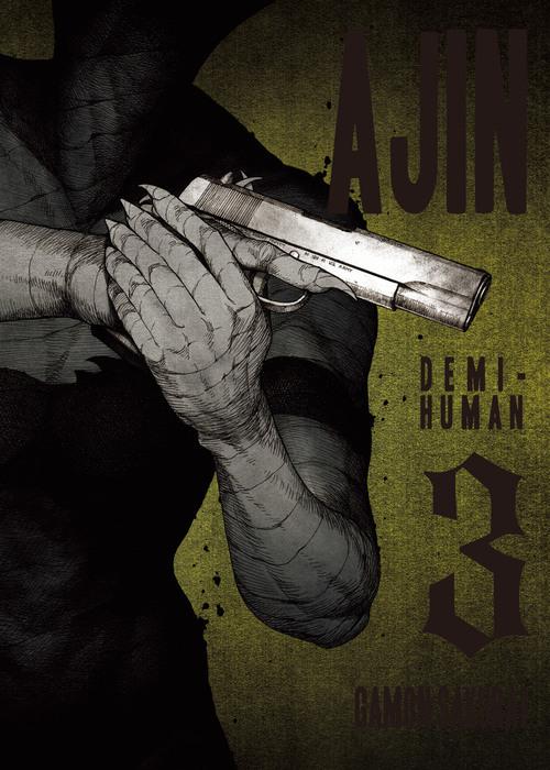 Ajin: Demi Human 3-電子書籍-拡大画像