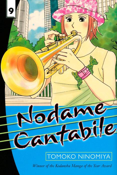 Nodame Cantabile 9拡大写真